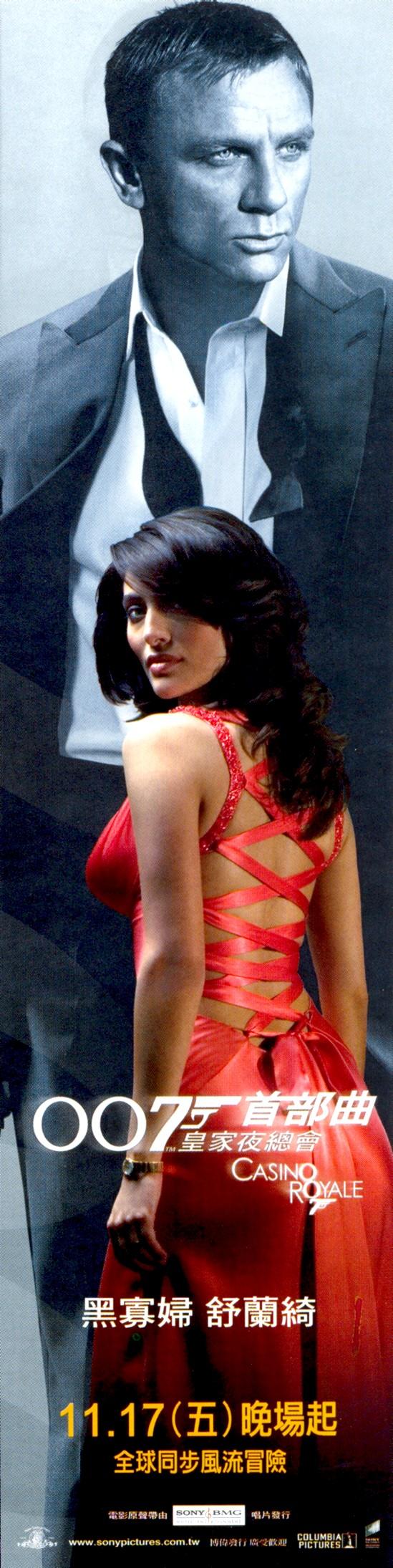 Bond Girl Casino Royale Dress Bond Girl Dress...
