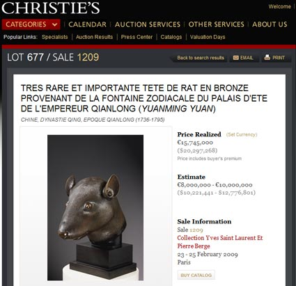 Auction House Controversies In The News: Christie's & China, Antiquorium & India, Julien's Auctions & Michael Jackson