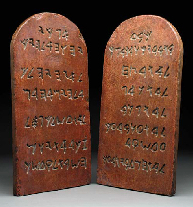 The ten commandments, also known as the decalogue, are a set of biblical principles relating to ethics and worship
