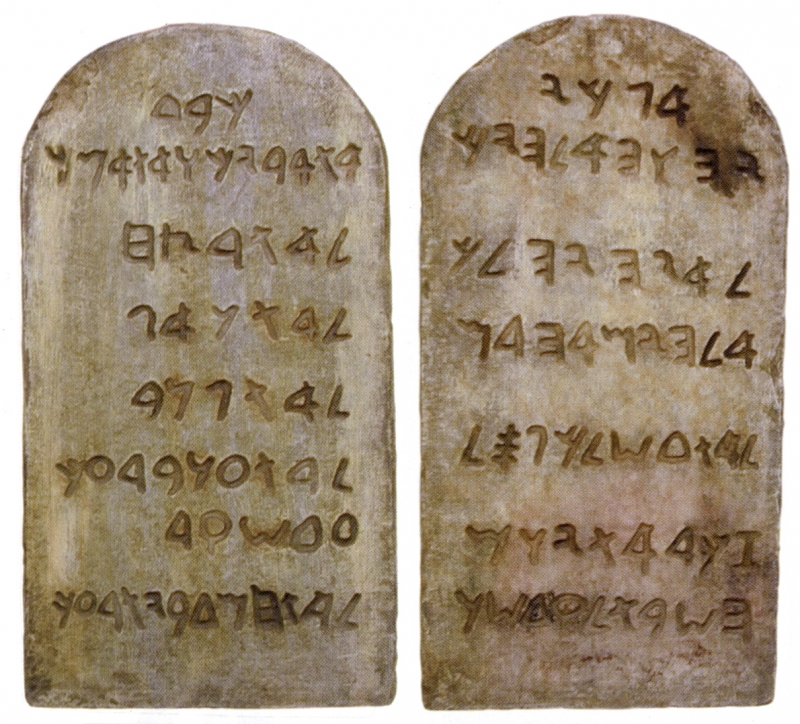 "Profiles in History Files Fraud Lawsuit Against Non-Paying Auction Bidder on ""Ten Commandments"" Movie Prop Tablets"