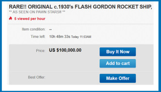 "Flash Gordon Rocketship Featured on ""Pawn Stars"" Listed on eBay for $100,000"